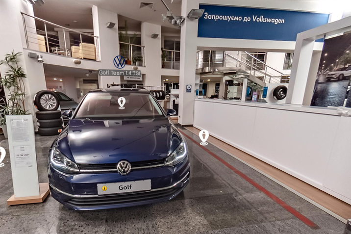 VW Virtual Showroom